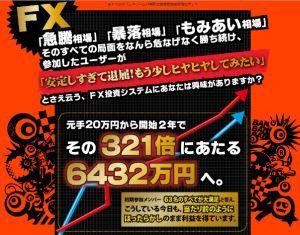 japanfx.jpg